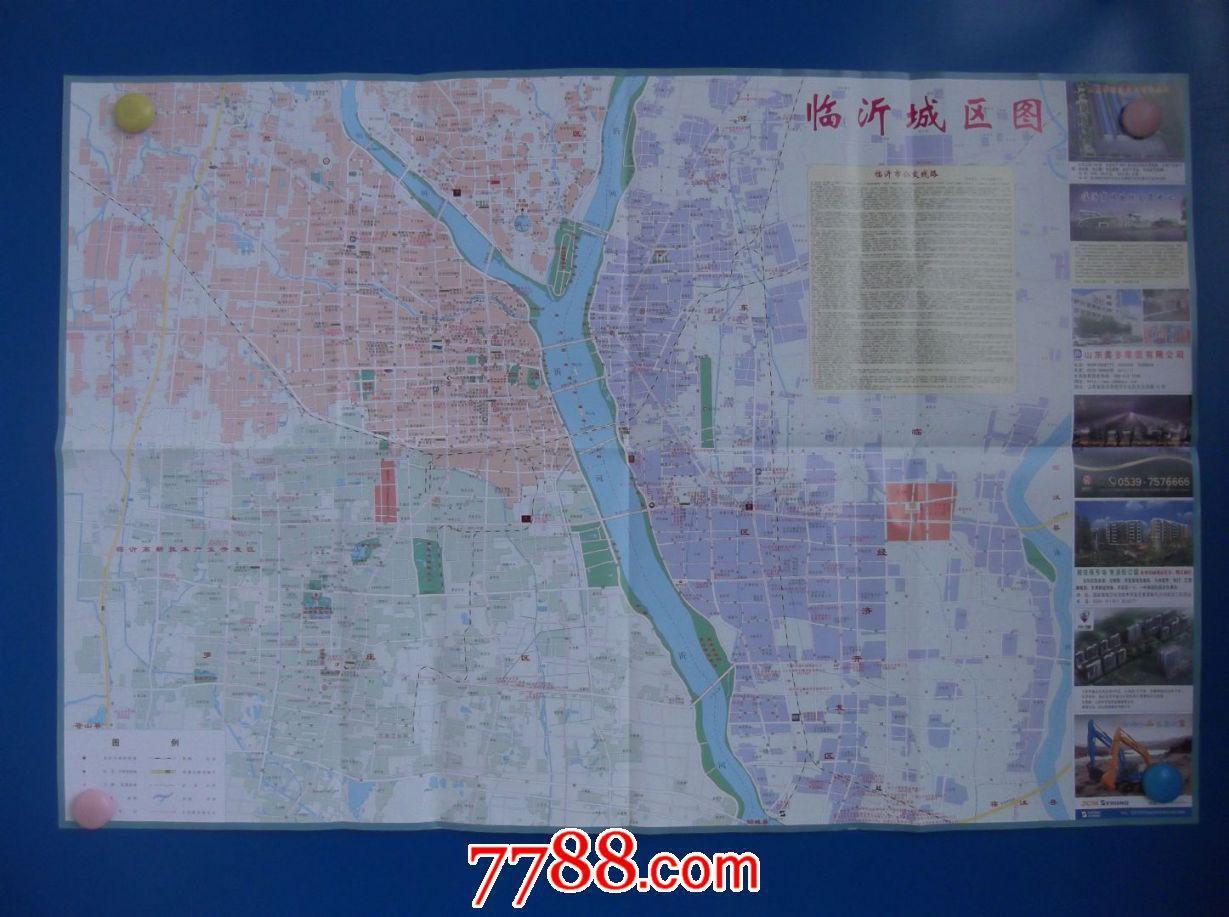 【图】临沂市商贸交通图-对开地图