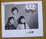 """文革老照片:老三篇。毛主席著作""""放光芒""""—《为人民服务》、《纪念白求恩》、《愚公移山》(上海""""新春""""照相馆)"""