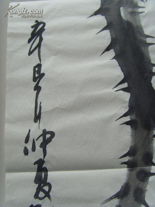李智纲:画:梅花(002)(国家一级美术师,中国美术家协会会员,中国画学图片