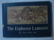 16开精装1963年初版画册---胡茄十八拍--英文版单面精印--少见本