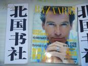 芭莎男人 时尚杂志