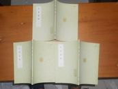 民国丛书集成初编:周易略解.全3册