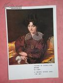 18世纪法国 油画作品  印刷品《玛尔科特.徳.圣玛丽夫人肖像》