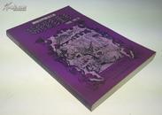 【赠品,随500元以上订单赠送,单独下单无效】 朗格紫色童话(朗格世界童话大系),【详见说明,请勿随意下单】
