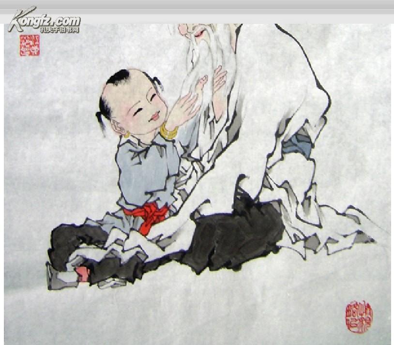 范曾 ,中国当代著名学者图片