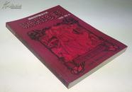 【赠品,随500元以上订单赠送,单独下单无效】 朗格深红色童话(朗格世界童话大系),【详见说明,请勿随意下单】