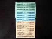 1953年1,2,5分 纸币各五张,【共15张】人民币收藏【保真包品】