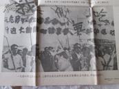 1959年1开中国历史挂图《上海人民反饥饿求生存的斗争》