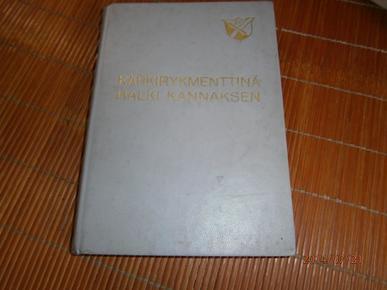 二战苏德战场原版德文图书