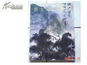 阳太阳画集 阳太阳签赠、钤印【1995年软精装】