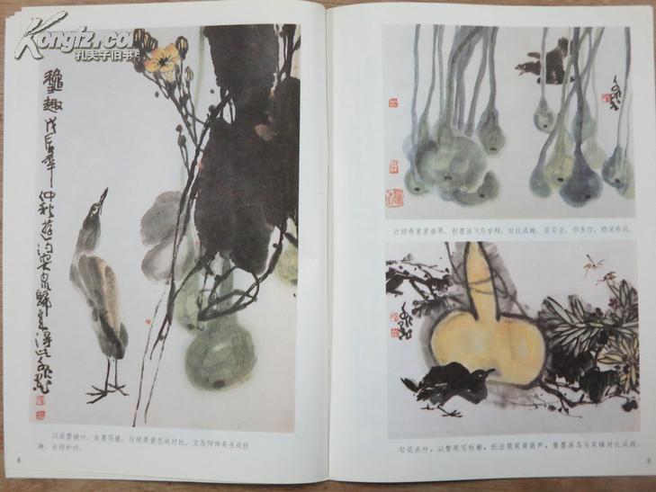 烫画葫芦技法的书 谁知道啊图片