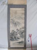 廣東畫院副院長 方人定  山水一幅  日本人收藏日式裝裱