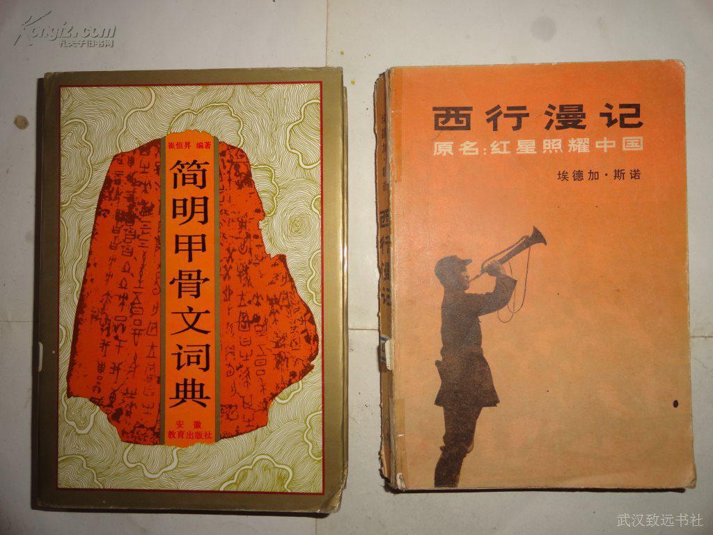 红星照耀中国名著阅读意义