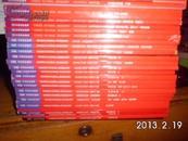 中国国家地理2011年4月总第606期-==