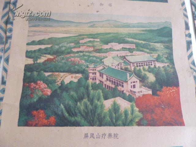 手绘风景四条屏-----原装老裱----【杭州西湖春夏秋冬图】共16幅画面图片