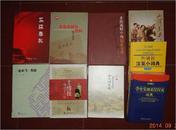 外研社学生实用英汉汉英词典(精装 未拆封)