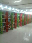 中华人民共和国地方志系列丛书----【中国地方志县市区大全套】全2790种6750册----------虒人地方志红色收藏馆总藏
