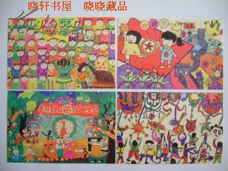 庆香港回归小学生设计明信片优秀作品明信片(4枚不带邮资)图片
