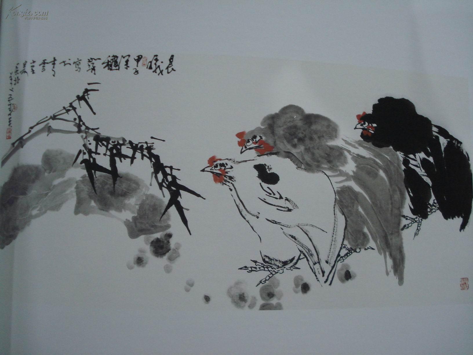 全新《如琢书画收藏集》当代著名美籍中国画家崔如琢先生书画作品收藏图片