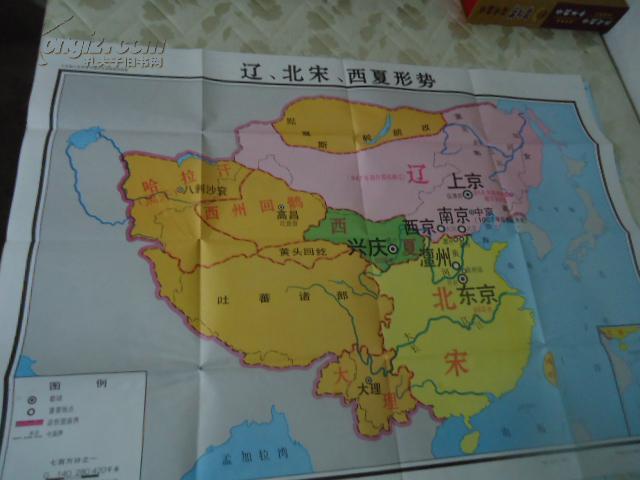 国历史地图教学