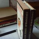 8开精美画册---《当代中国画》 华君武主编 原装护封 1984初版