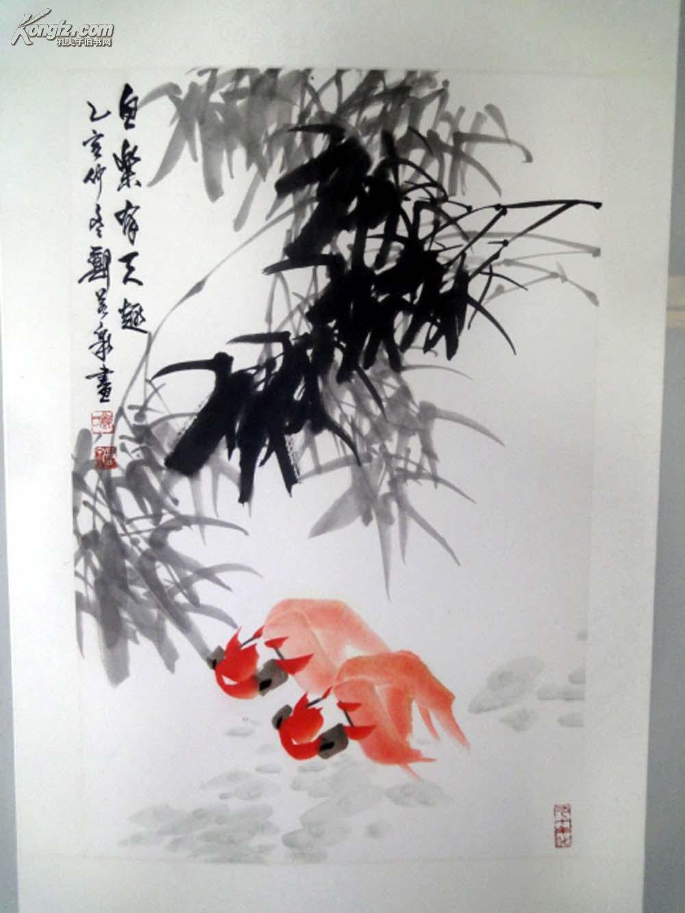 【图】安徽著名老书画家【郑若泉】2图片