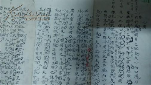 商品分类: 历史 图1 配送说明 快递: 新疆, 西藏,邮费40元;内蒙古