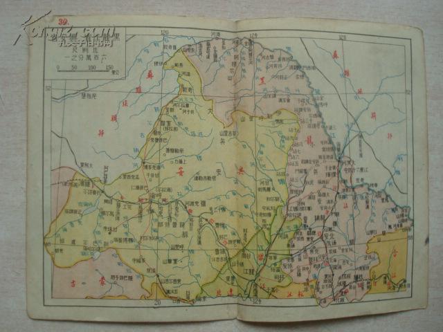 【图】民国35年地图30;黑龙江省