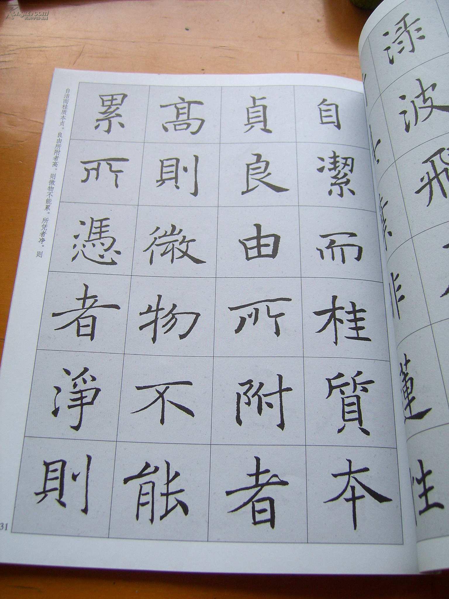临写褚遂良的雁塔圣教序用什么毛笔 说清楚一些 最好说出具体型号 谢谢图片