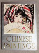 《中国画》(1984年外文版)