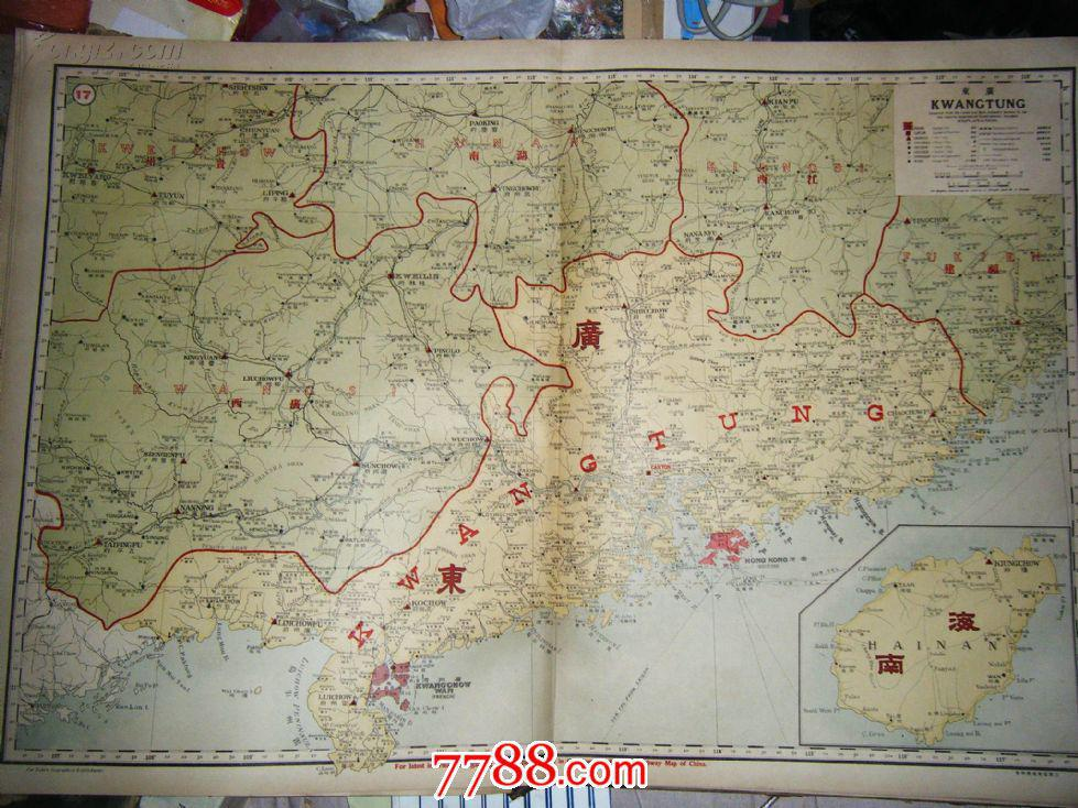 【图】清代地图《广东省》中英文对照版