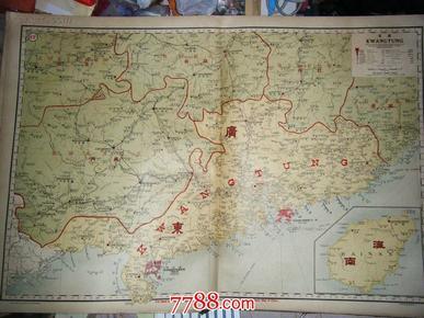 清代地图《广东省》中英文对照版