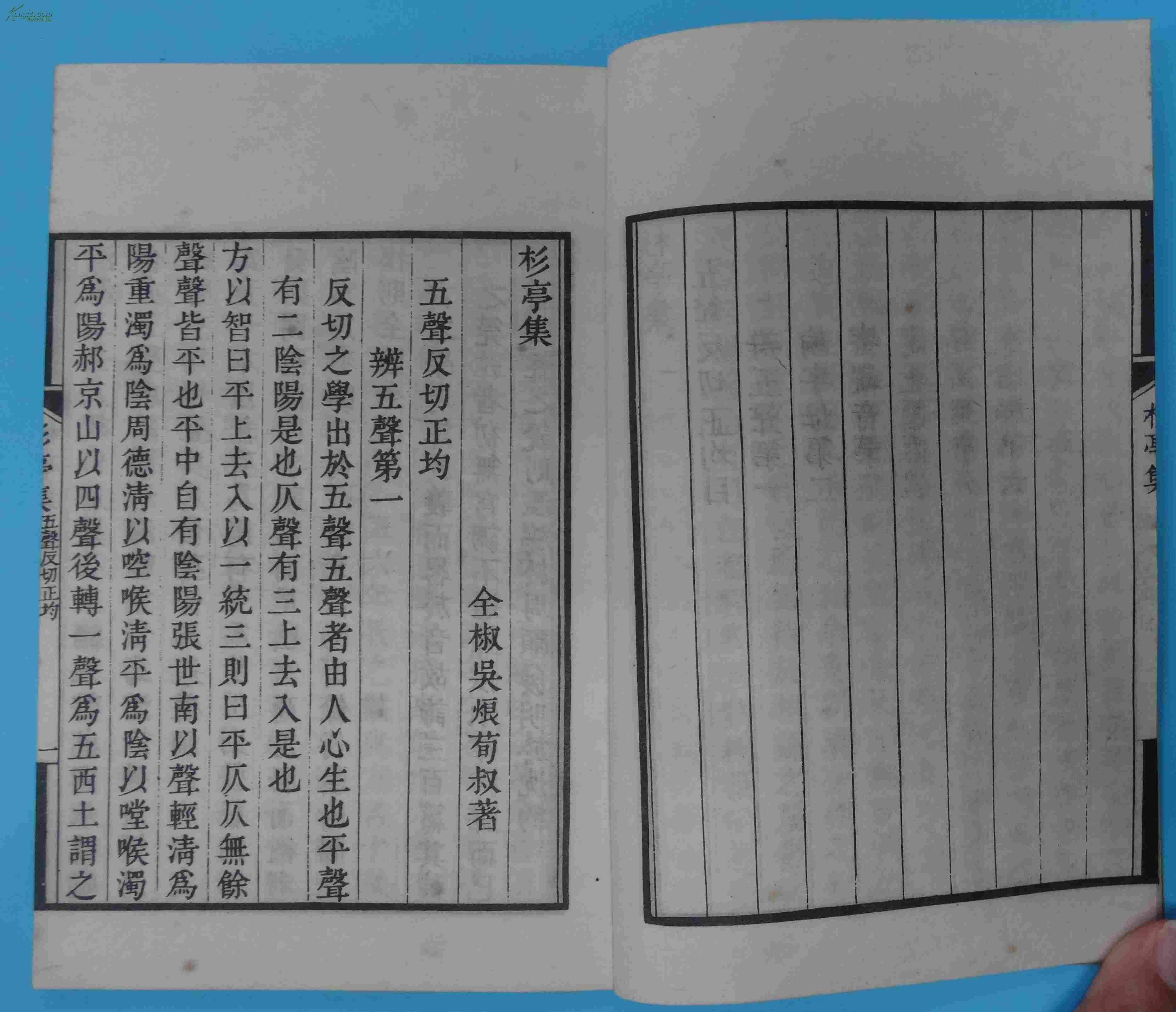 安徽全椒县城人;中国古典文学名著《儒林外史》作者吴敬梓的长子,内容图片