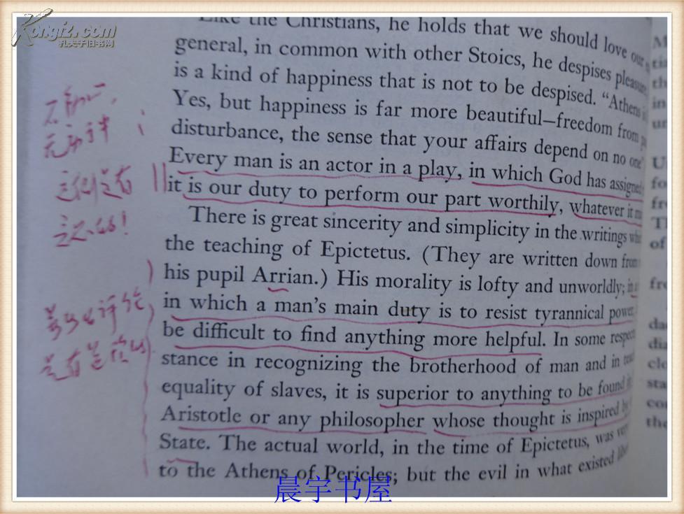 【图】西方哲学史英文原版 武汉大学著名教授