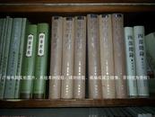 《聚学轩丛书》(上、下册)16开.精装.广陵书社(扬州广陵古籍刻印社)定价:¥480.00元