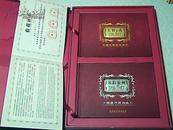 中国云南旅游景点通票 ~~~中国贵州旅游景点通票 / 2本带盒装(文化精品 收藏珍品 免票凭证 门票)