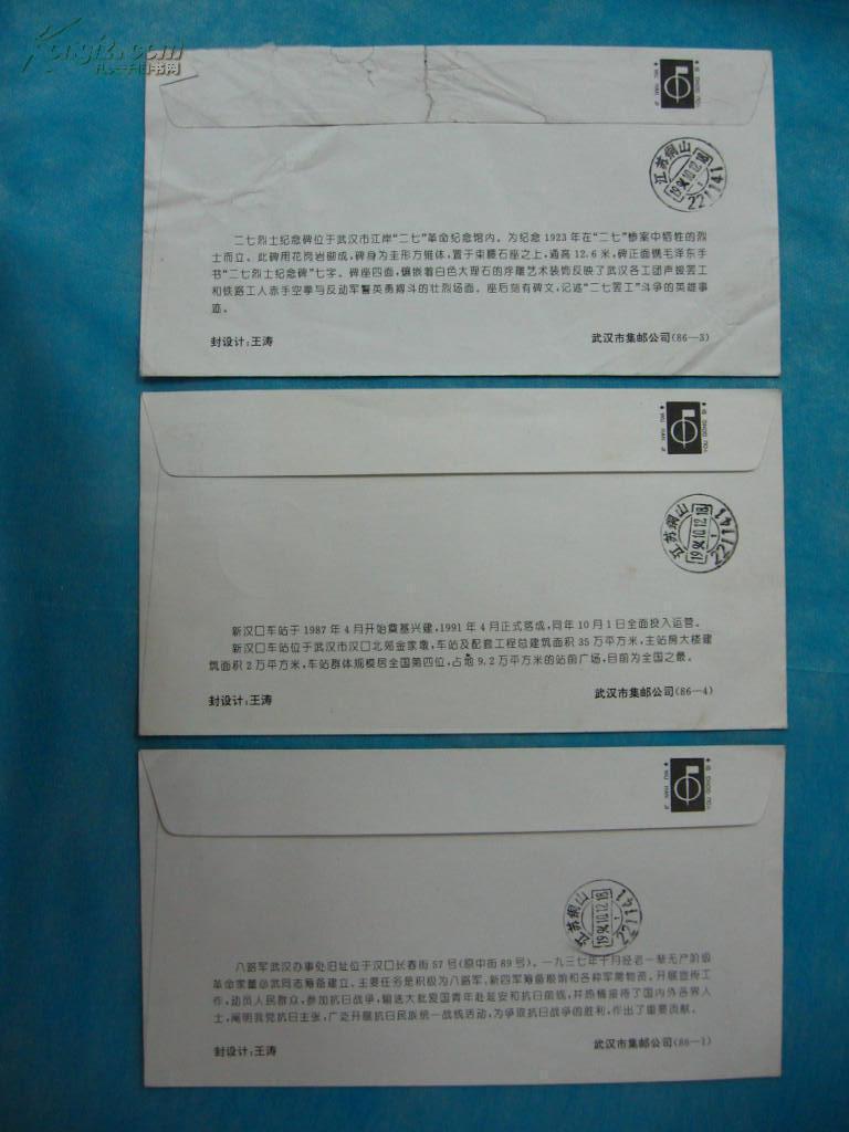 武汉风景戳10种不同