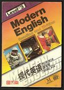 【现代英语-读与写】Level3(第二版)高等教育出版社