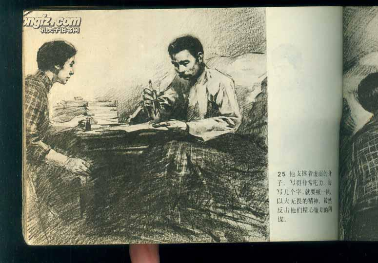 鲁迅的生平事迹_鲁迅生平故事-鲁迅生平事迹及其简介(200字左右)