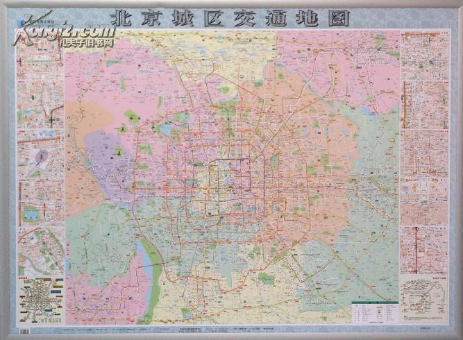 【图】北京城区交通地图