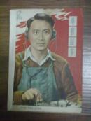 58年电影故事12