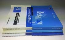 【赠品,随100元以上订单赠送,单独下单无效,】 大学通识英语学生用书1,教师用书1,练习册1(三本合售,均含光盘),Total English,,【详见说明,请勿随意下单】