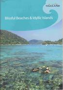 泰国海滩与岛屿的介绍(英文版)
