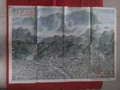 泰山清晓导游图   1997年最新版