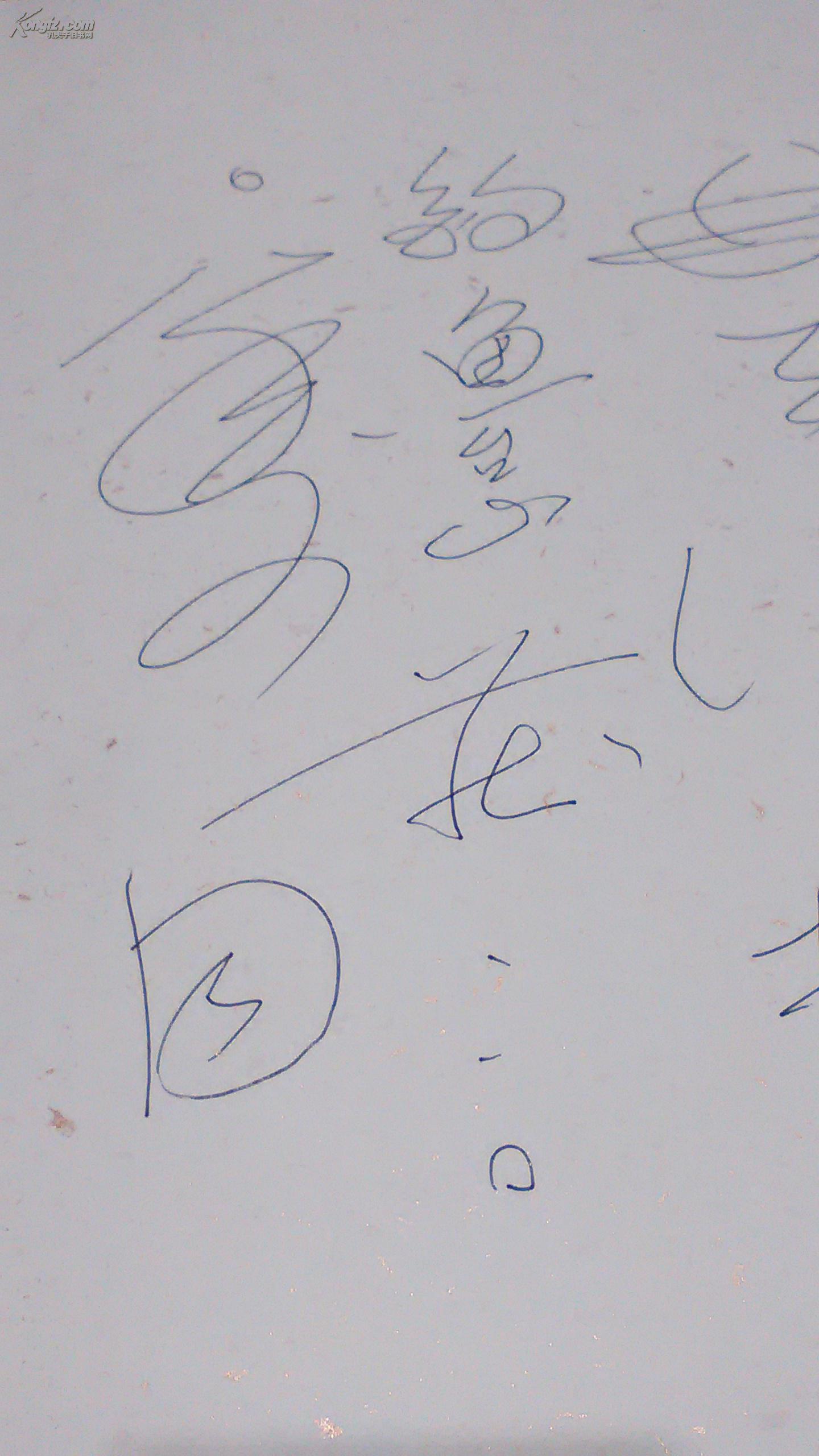 中国画名家书系~林天行卷 8开布面精装本 内页带林天行签名 保真图片