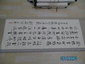 刘磊   书法  书法家  抚顺石油学院