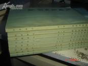 私家藏书《民国通俗演义》8册全..品好 D5