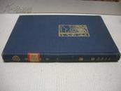 国立中央大学丛书:曲选~~~精装24开,1932年国难后第一版。