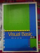 zx  VISUAL BASIC教程