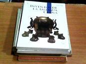 Inventos De la Antigua China 中国古代发明(西班牙文)